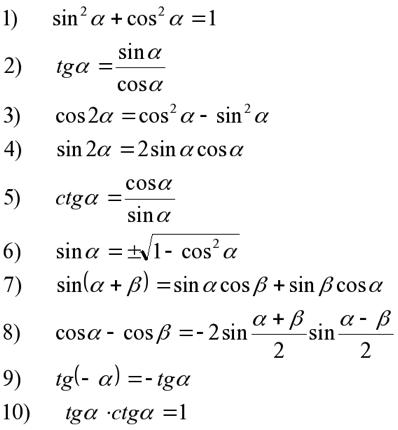Решить тригонометрические задачи онлайн решить задачу найти площадь прямоугольника